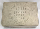 Chinese Dated 1926 Paktong Baitong Scholar's Ink Box