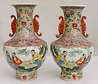 Pair Chinese Republic Famille Rose Porcelain Weiqi Go Vases