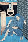 Japanese Edo Woodblock Print Kunisada Kabuki Actor