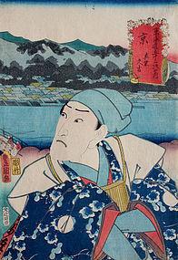 Japanese Edo Woodblock Print Kunisada Tokaido Actor