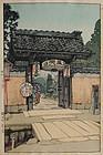 Japanese Woodblock Print Hiroshi Yoshida Temple Gate
