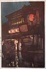 Japanese Woodblock Print Hiroshi Yoshida Night in Kyoto