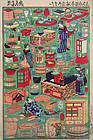 Japanese Meiji Omocha-e Toy Woodblock Print