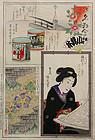Japanese Meiji Woodblock Print Kunichika Pride of Tokyo