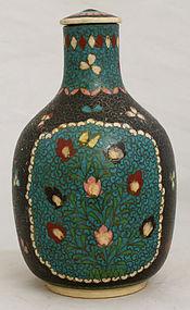 Japanese Totai Shippo Cloisonne Kinkozan Satsuma Bottle Vase
