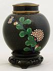 Mid-century Chinese Cloisonne Enamel Lidded Jar