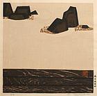 Japanese Woodblock Print Okiie Hashimoto Zen Rock Garden