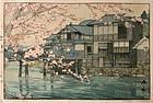 Japanese Woodblock Print Hiroshi Yoshida Hayase 1st Edition