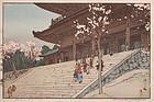 Japanese Woodblock Print Hiroshi Yoshida Chion-in Temple 1st Edition