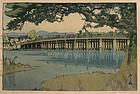 Japanese Woodblock Print Hiroshi Yoshida Seta Bridge 1st Edition