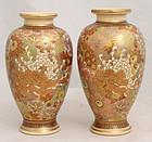Pair Japanese Meiji Taisho Satsuma Millefleur Vases Kotobuki Mark