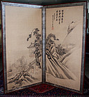 Japanese Taisho Two-panel Nanga School Screen Sakuma Tetsuen 1921