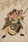 Japanese Edo Woodblock Print Toyokuni I Kabuki Actor Danjuro Tengu