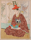 Japanese Woodblock Print Paul Jacoulet Le Marie Coree Bridegroom Seoul