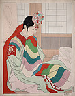 Japanese Woodblock Print Paul Jacoulet La Mariee Coree Bride Seoul