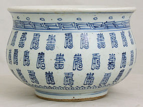 Chinese Qing Guangxu Blue & White Porcelain Censer Shou Longevity