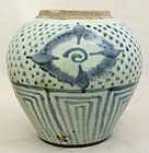 Chinese Late Qing Guangxu Blue & White Porcelain Ginger Jar