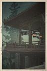 Japanese Shin Hanga Woodblock Print Hiroshi Yoshida Nara Evening