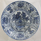 Chinese Ming Wanli Blue and White Porcelain Kraak Export Charger