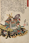 Japanese Edo Wooblock Print Kuniyoshi Yoshitsune One Hundred Heroes