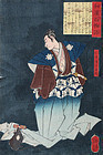 Japanese Edo Woodblock Print Yoshitoshi Hundred Ghost Nikki Danjo Rat
