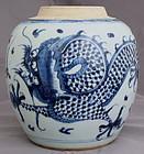 Chinese Qing Blue & White Porcelain Ginger Jar Dragon Chasing Pearl