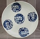 Chinese Qing Blue & White Porcelain Dish Five Dragon Medallions