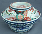 Japanese Meiji Imari Porcelain Lidded Serving Dish or Large Deep Bowl