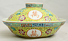 Chinese Qing Guangxu to Republic Famille Rose Birthday Serving Dish