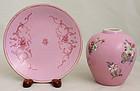 Chinese Qing Famille Rose Pink Graviata Vase & Dish Qianlong Mark