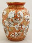 Japanese Meiji Aka-e Kutani Porcelain Vase Kaga Mark