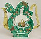 "Chinese Qing Guangxu Famille Verte Export Porcelain ""Fu"" Wine Pot Ewer"