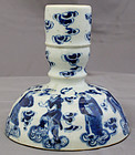 Chinese Qing Blue and White Porcelain Candle Holder Eight Immortals