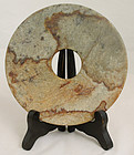 Old Chinese Hardstone Circular Form Bi Disc, Probably Qing