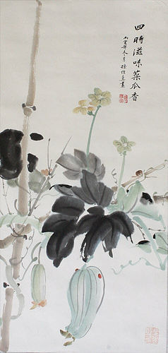 Contemporary Chinese Watercolor Scroll Painting Gourds Sun Weizhen