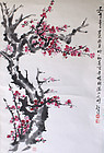 Vintage Chinese Watercolor Scroll Painting Plum Blossoms Sun Yu 1973