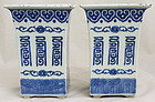 Pair of Chinese Qing Guangxu Blue and White Porcelain Planters