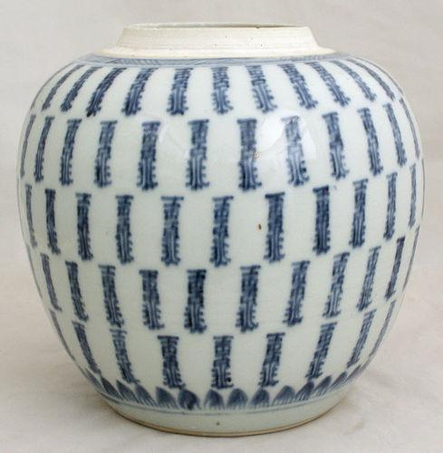 Chinese Qing Guangxu Blue & White Porcelain Shou Longevity Ginger Jar