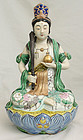Chinese Qing Famille Rose Fencai Porcelain Guanyin Seated Figure