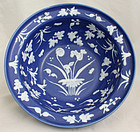 Chinese Qing Guangxu White Slip Blue Ground Porcelain Basin Lotus