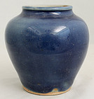 Chinese Ming Dynasty Monochrome Blue Porcelain Jar Vase