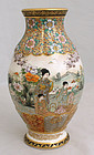 Japanese Meiji Satsuma Earthenware Moulded Vase Beauties Koyama Nanpo