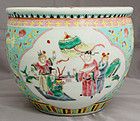 Chinese Qing to Republic Famille Rose Porcelain Fish Bowl