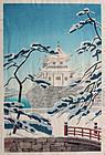 Japanese Shin Hanga Woodblock Print Kawai Snow 1st Ed.