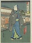 Japanese Woodblock Print - Sadahiro Osaka Edo Actor
