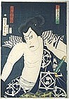 Japanese Woodblock Print Kunichika Bust Actor Samurai