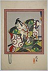 Japanese Meiji Actor Woodblock Print Torii Kiyotada VII