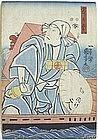 Japanese Edo Woodblock Print - Kuniyoshi Entertainer