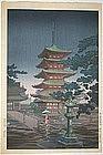 Japanese Shin Hanga Woodblock Print Koitsu Horyuji Rain