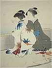 Japanese Meiji Kuchi-e Woodblock Print Kiyokata Bijin